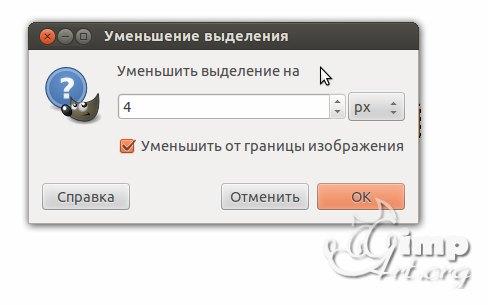 kak-sdelat-knopky-dlya-saita-06