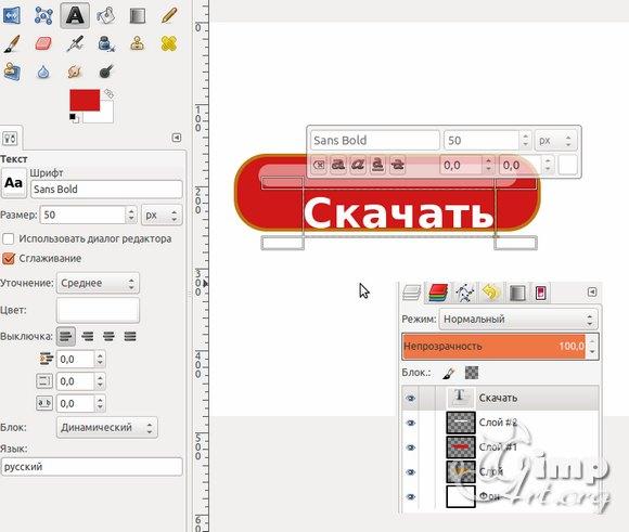 kak-sdelat-knopky-dlya-saita-09
