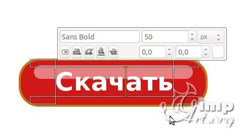 kak-sdelat-knopky-dlya-saita-10