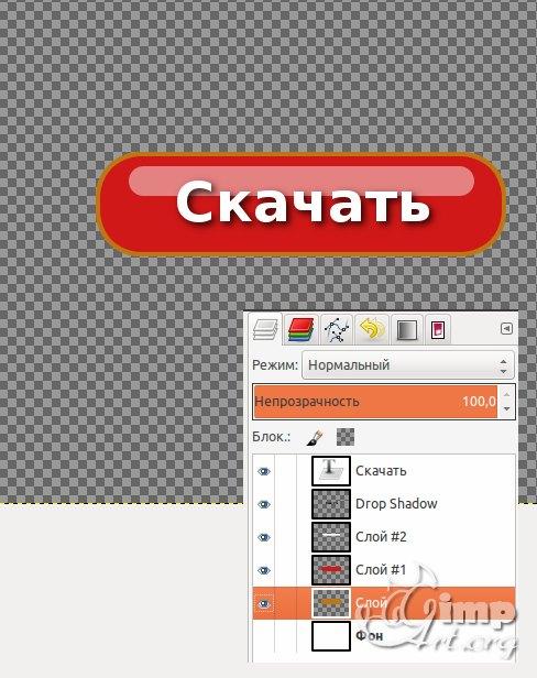 kak-sdelat-knopky-dlya-saita-12