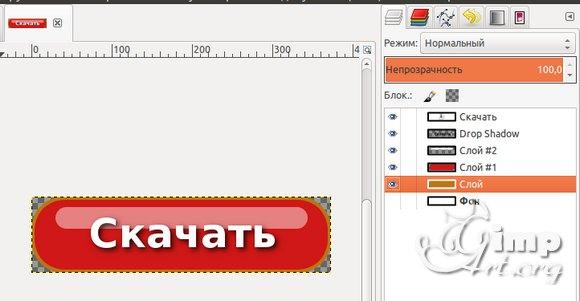 kak-sdelat-knopky-dlya-saita-13