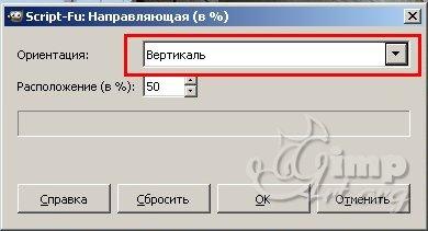 krasivay-strelka-dlya-bloga_01