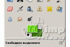 krasivay-strelka-dlya-bloga_05