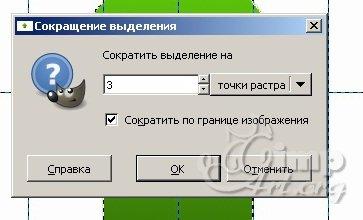 krasivay-strelka-dlya-bloga_07