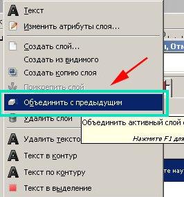 03_kak-sdelat-animirovannui-banner
