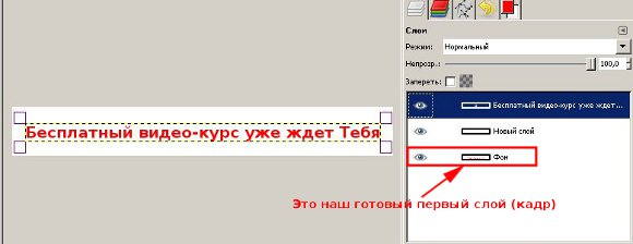 04_animirovannui-banner