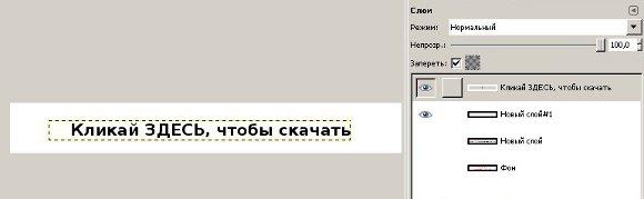05_kak-sozdat-banner