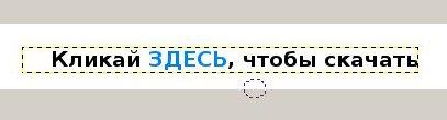 09_sozdanie-gif-bannerov