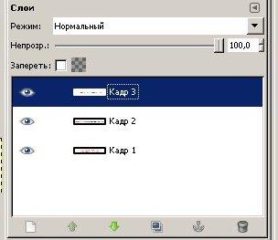 10_kak-sozdat-banner-v-fotoshope