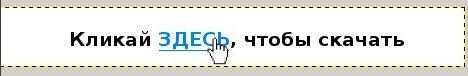 11_kak-sdelat-banner-v-gimp