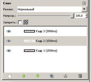 12_kak-sdelat-banner-v-gimp
