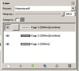 14_kak-sdelat-banner-v-gimp