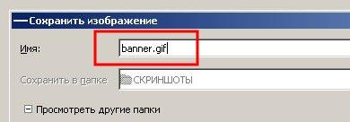 15_kak-sdelat-banner-v-gimp