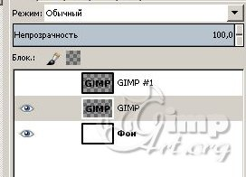 kak-sdelat-3d-tekst-v-gimp_05