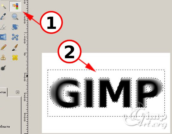 kak-sdelat-3d-tekst-v-gimp_08