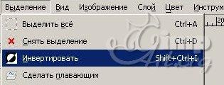 kak-sdelat-3d-tekst-v-gimp_09
