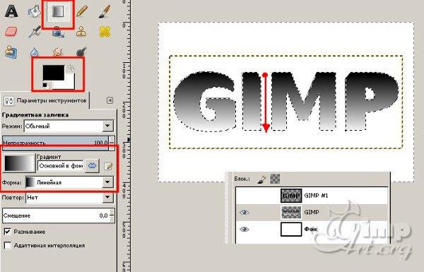 kak-sdelat-3d-tekst-v-gimp_10