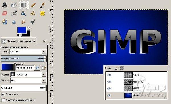 kak-sdelat-3d-tekst-v-gimp_15