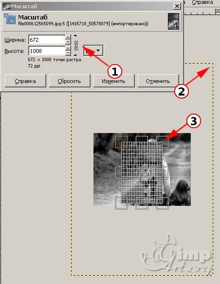 prostoi-fotomontaj-v-gimp_03