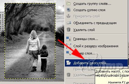 prostoi-fotomontaj-v-gimp_05