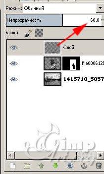 prostoi-fotomontaj-v-gimp_13