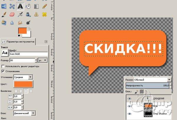 kak-narisovat-tekstovoe-oblako_08
