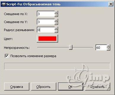 kak-narisovat-tekstovoe-oblako_09