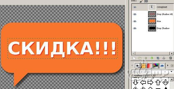 kak-narisovat-tekstovoe-oblako_10