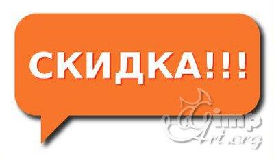 kak-narisovat-tekstovoe-oblako_11