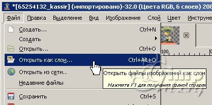 Kak-obedinit-dve-animacii-v-odnu_3