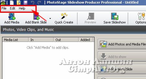 главное меню программы для создания слайдшоу