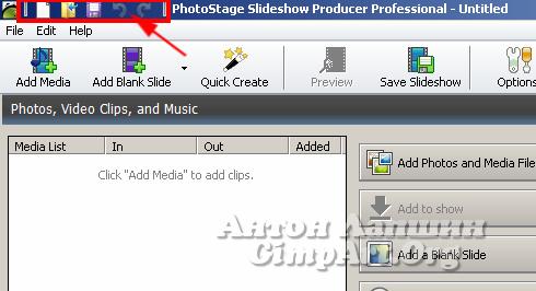 как сделать слайдшоу из фото