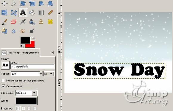 Как нарисовать снег на фото?