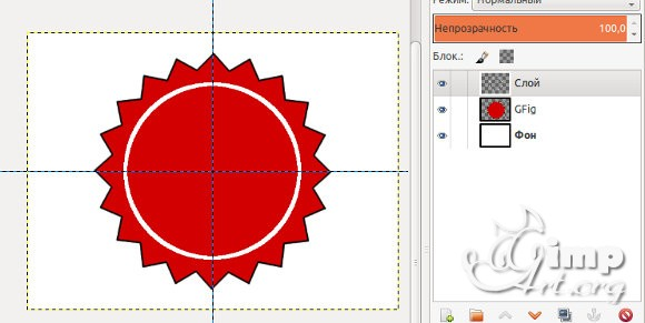 Как нарисовать стикер в GIMP?