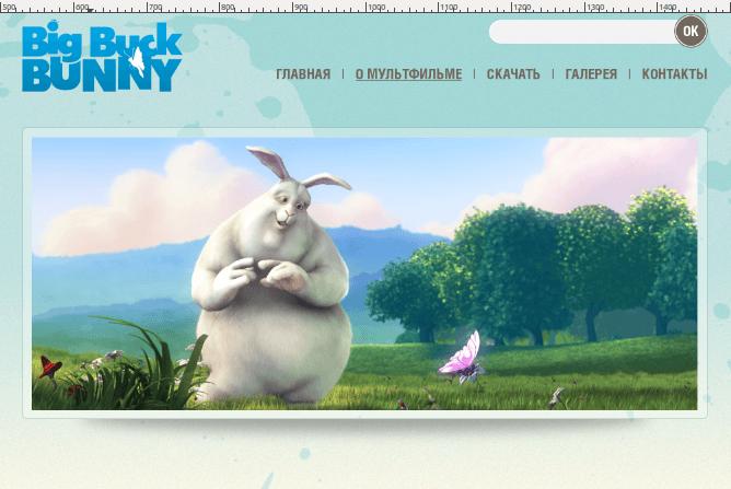 Дизайн сайта в GIMP. Изображение 10.3
