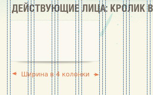 Дизайн сайта в GIMP. Изображение 12.1