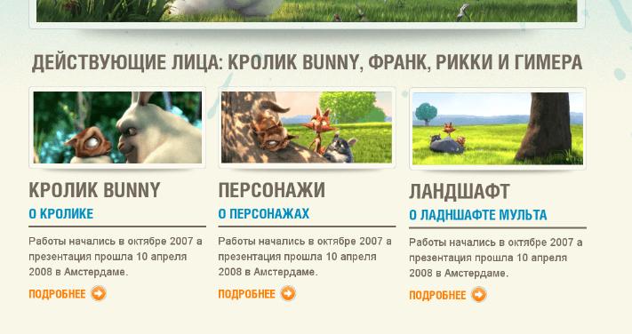 Дизайн сайта в GIMP. Изображение 17.2
