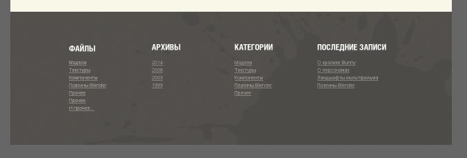Дизайн сайта в GIMP. Изображение 22.2