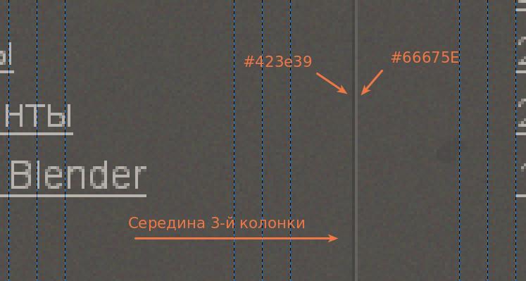 Дизайн сайта в GIMP. Изображение 23.1