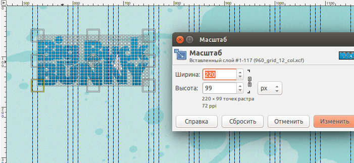 Дизайн сайта в GIMP. Изображение 4.1