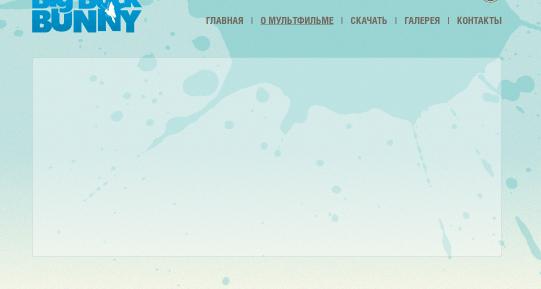 Дизайн сайта в GIMP. Изображение 8.1