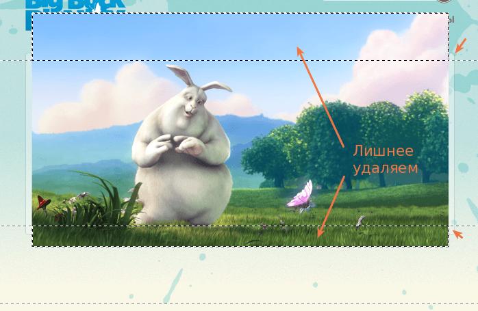 Дизайн сайта в GIMP. Изображение 9.1