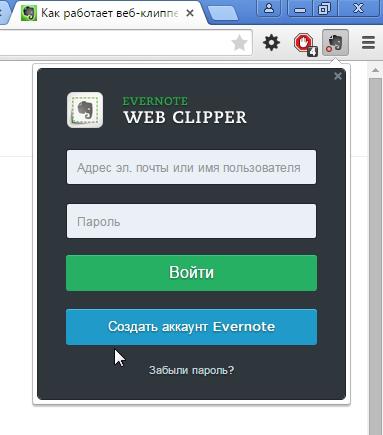web clippper