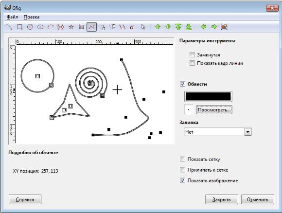 геометрические фигуры в GIMP