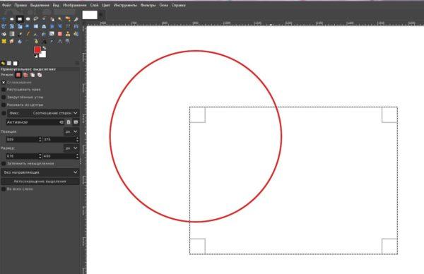 рисуем прямоугольник в редакторе gimp