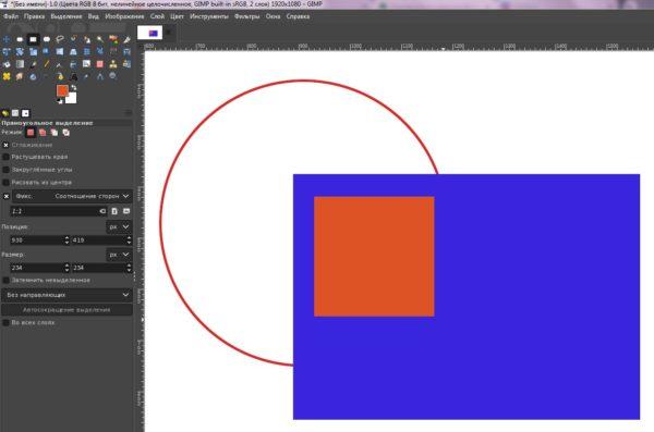 рисование геометрических фигур в gimp
