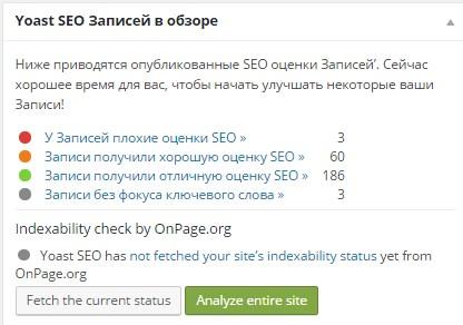 регистрация домена ru за 60 руб