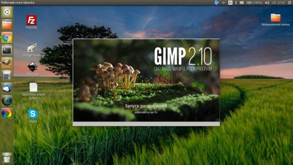 как поменять заставку gimp