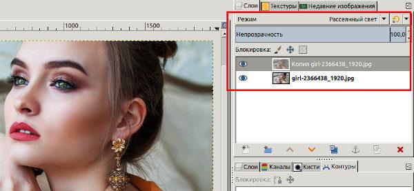 Как быстро улучшить фотографию в GIMP