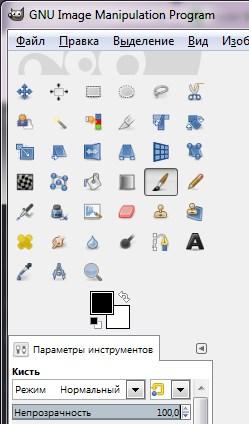 панель gimp 2.10.18